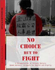 No Choice But to Fight cover image